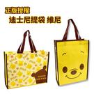 正版授權 Disney 迪士尼維尼提袋 卡通提袋 購物袋 手提袋【SI1480】Loxin