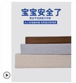 床縫塞床縫填充填塞墊神器長條堵床縫隙墊床邊縫隙固定塞條海綿墊YXS  七色堇