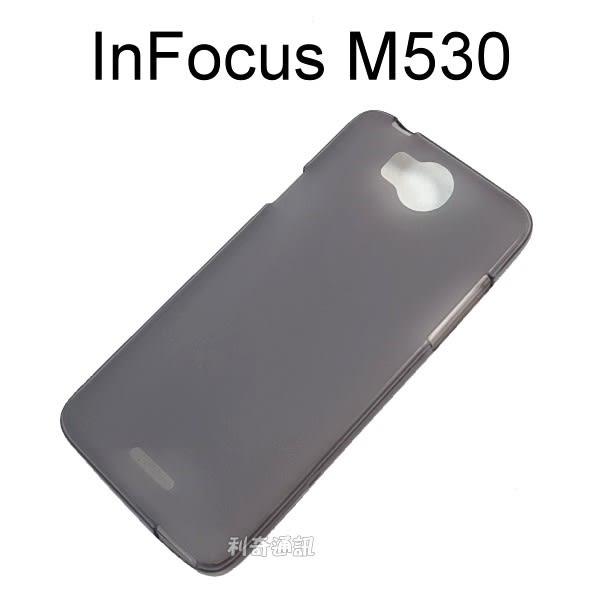 InFocus M530 TPU清水套 (灰)