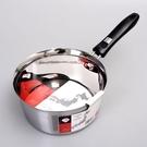 日本製【Pearl】不鏽鋼單柄鍋18cm/ HB-1888