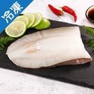 虱目魚肚180/200G/片【愛買冷凍】...