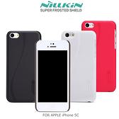 【愛瘋潮】NILLKIN APPLE iPhone 5C 超級護盾硬質保護殼 磨砂硬殼 抗指紋保護套