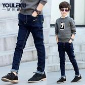 優惠兩天-童裝男童小孩男孩兒童修身牛仔褲春裝款 韓版