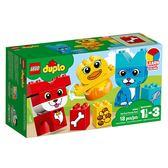 LEGO 樂高 Duplo 得寶系列 10858 我的第一套拼圖寵物 【鯊玩具Toy Shark】