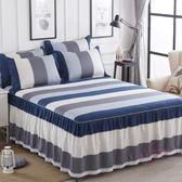 床罩組 床裙式床罩三件式組 蕾絲邊保護床套1.5米1.8m雙人2.0床罩