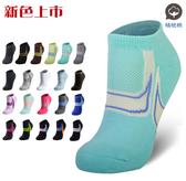 腳霸 氣墊船型除臭襪:厚毛巾底 除臭最強效果最好-foota除臭襪