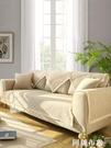 沙發套 沙發墊布藝四季通用棉麻簡約現代沙發套罩非萬能套全包蓋防滑夏季 阿薩布魯
