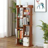 簡易書架落地置物架省空間簡約現代組裝書柜桌上小書架桌面學生用 樂芙美鞋 IGO
