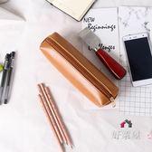 筆袋美術學生鉛文具盒便攜式收納包長pu皮質大容量化妝毛刷包文具袋 交換禮物