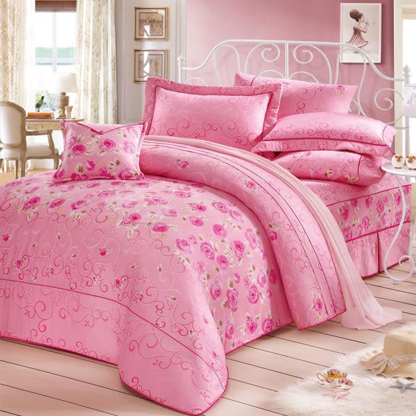 【Nishizaki】 又見玫瑰 N-3015 粉色 雙人 七件式 床罩組 6x6.2尺 (180x186cm)