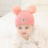 嬰兒帽子秋冬0-3-6-12個月女寶寶毛線帽男童加厚保暖圍巾新生兒帽