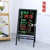 廣告牌 LED熒光板充電款發光板電子廣告牌展示板立式小黑板閃光手寫字板·夏茉生活YTL