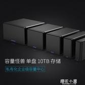 Orico/奧睿科3.5寸多盤位外置硬盤盒USB3.0 raid磁盤陣列盒櫃箱籠『櫻花小屋』