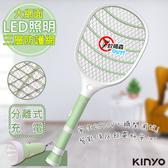 【KINYO】分離充電式三層防觸電捕蚊拍電蚊拍(CM-3320)LED手電筒