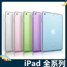 iPad Air1/2 Mini1/2/...