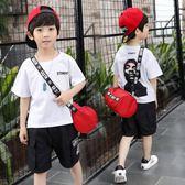 童裝夏季2018韓版潮流中大童帥氣寬鬆有型時尚短袖T恤倆件套 js613『科炫3C』