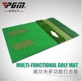 多功能高爾夫打擊墊室內練習球墊高爾夫個人練習墊 LX 貝芙莉
