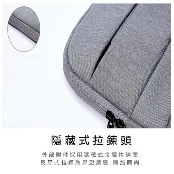 【居美麗】手提電腦包13.3吋 防潑水電腦包 隱藏可攜式手把電腦包 筆電包 公事包 平板收納包