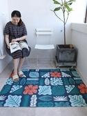 可裁剪北歐ins家用門廳地墊門墊 廚房進門口超薄吸水防滑定制地毯
