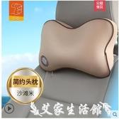 汽車靠枕護頸枕 記憶棉司機靠枕 四季車用座椅枕頭頸椎枕靠墊 交換禮物