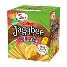 Calbee加卡比薯條-鹽味80g【愛買】
