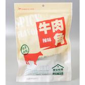 金門【喬安牧場】辣味牛肉角 180g(賞味期限:2020.02.06)
