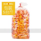 【黑熊】蜜麻花,5台斤(3公斤)/包,蛋素食,營業用包裝