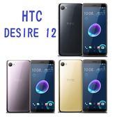 HTC Desire 12 32G 4G+3G雙卡雙待 免運費6期0利率 贈高透光防刮保護貼 空機