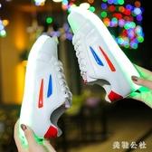 新款韓版led亮燈鞋男usb充電七彩發光鞋女學生夜光熒光鞋鬼步舞鞋OB5369『美鞋公社』