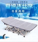 折疊椅午睡躺椅單人午休折疊床成人家用簡易陪護沙灘便攜行軍BL 聖誕交換禮物