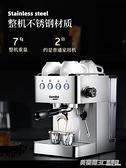 家用咖啡機小型商半自動意式咖啡機現磨打奶泡高壓蒸汽 伊衫風尚