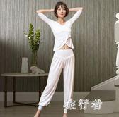 瑜伽服套裝女2018新款專業運動莫代爾大碼性感短袖燈籠褲 DN14264【旅行者】