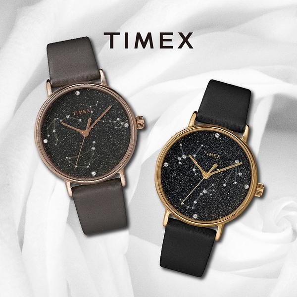 【時時樂限定】TIMEX 天美時 熱賣表款 星象/金屬光手錶-三款任選
