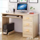 電腦桌臺式桌 家用書桌簡約桌子臥室簡易經濟型辦公桌 學生寫字桌 潔思米 YXS