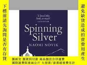二手書博民逛書店娜奧米·諾維克:旋轉銀器罕見英文原版 Spinning Silv
