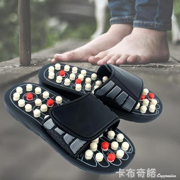 足底按摩拖鞋足療鞋男女保健腳底按摩穴位室內家居涼拖鞋養生鞋 卡布奇諾