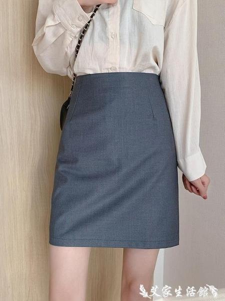 窄裙 職業包裙半身裙女短裙顯瘦一步裙正裝西裙中長款工作工裝包臀裙子 艾家