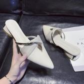 半拖鞋 懶人半拖鞋女2020新款平底春夏季網紅時尚中跟粗跟尖頭包頭女鞋女