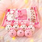 日本可愛小兔子毛絨玩具超軟仿真創意零食抱枕網紅少女心玩偶【一條街】