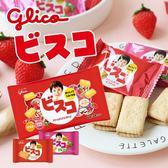 日本 Glico 固力果 綜合乳酸菌餅乾 (大袋) 197.8g 夾心餅乾 乳酸菌餅乾 夾心餅 綜合餅乾 餅乾