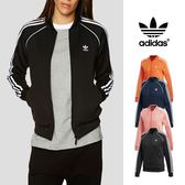 【GT】Adidas Originals 黑藍粉橘 外套 女款 長袖 運動 休閒 復古 素色 愛迪達 三葉草 基本款 Logo