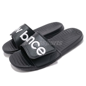 New Balance 拖鞋 NB 230 黑 白 基本款 夏日百搭款 魔鬼氈 男鞋 女鞋【ACS】 SDL230BKD