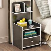 床頭櫃簡約現代收納床櫃簡易床頭櫃組裝小櫃子儲物櫃宿舍臥室組裝床邊櫃XW(1件免運)