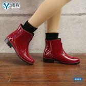 雨靴成人雨鞋女士防雨保暖時尚雨靴短筒休閒水鞋防滑耐磨短筒水靴 (一件免運)