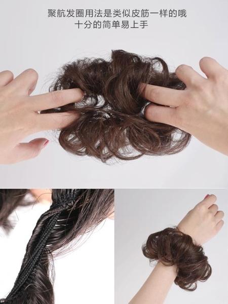 丸子頭 真發直髮圈迷你半丸子頭發飾假髮花苞頭捲髮圈蓬鬆自然網紅盤發器
