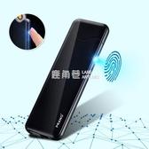 煙盒 USB打火機充電創意防風指紋感應個性電子點煙器男士定制潮送男友「鹿角巷」