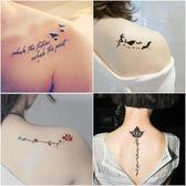 紋身貼紙紋身貼防水 男女持久 正韓小清新英文情侶 仿真 刺青性感紋身貼紙