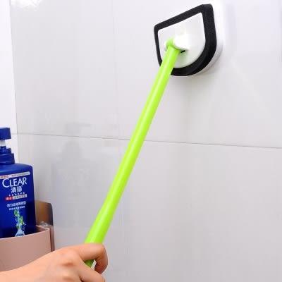 清潔刷 日本進口去污長柄浴缸刷清洗刷衛生間瓷磚刷清潔刷衛浴海綿玻璃擦 巴黎春天