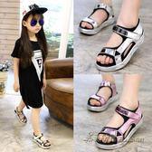 女童涼鞋新款韓版中大童小學生女孩沙灘鞋兒童公主鞋 【米蘭街頭】