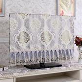 防塵罩電視機罩55液晶42英寸60掛式48防塵套55布藝32歐式蓋電視罩 1件免運